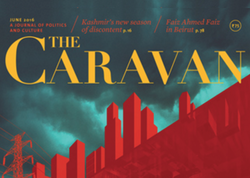 Intern at The Caravan Magazine