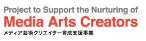 Project to Support the Nurturing of Media Arts Creators Logo