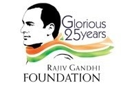 Rajiv Gandhi Foundation Logo